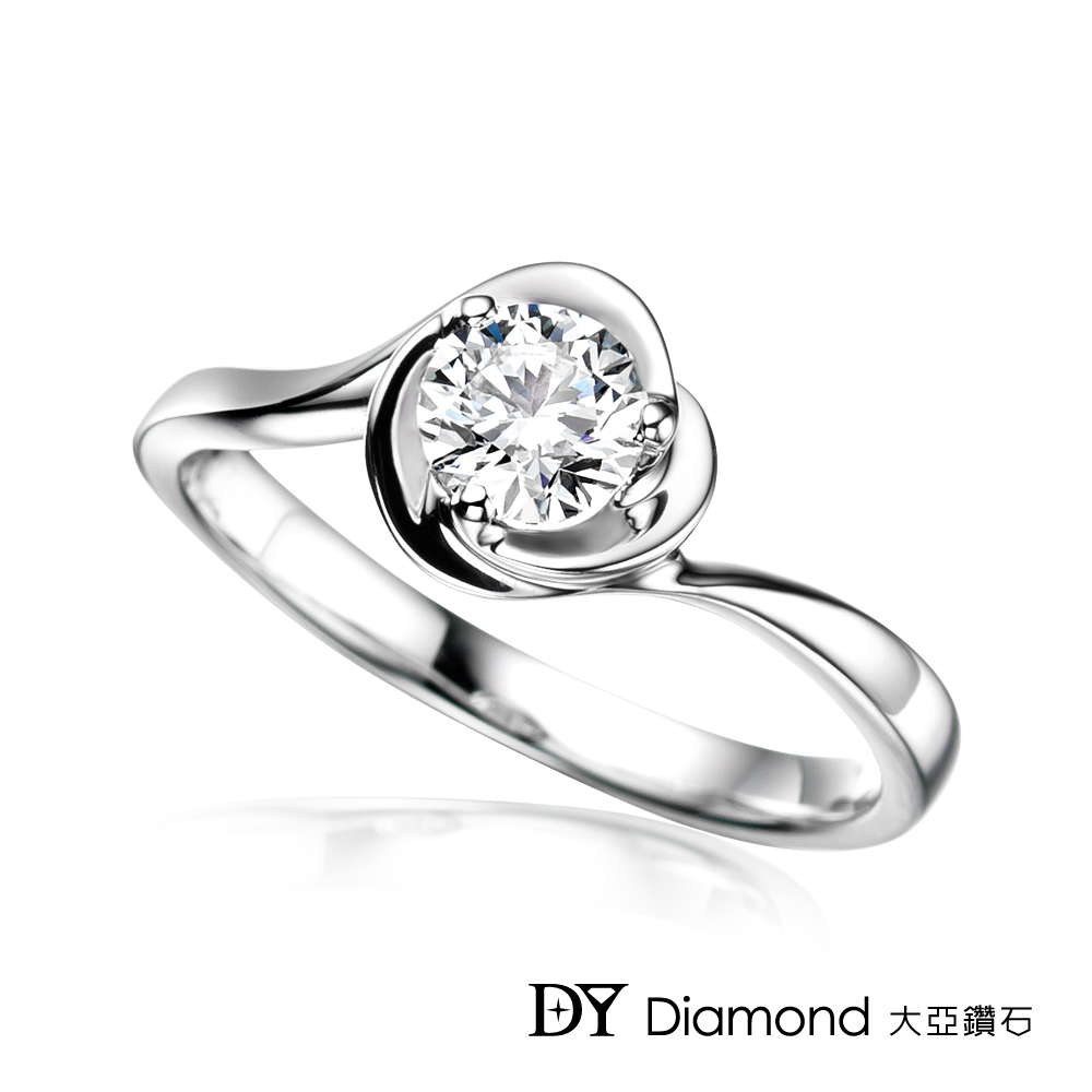 DY Diamond 大亞鑽石 18K金 0.50克拉  D/VS1求婚鑽戒