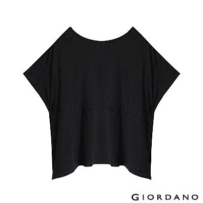GIORDANO 女裝簡約素色寬版T恤-09 標誌黑