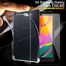CITY 三星 Galaxy Tab A T295 8吋 5D 4角軍功防摔殼+專用玻璃貼