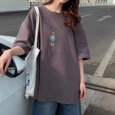 2F韓衣-簡約休閒印花寬袖造型上衣-3色(M-XL)