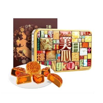 香港美心 精選口味月餅限量版6入*2盒(附提袋)