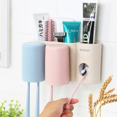 Reddot紅點生活-小麥無痕牙刷收納自動牙膏器