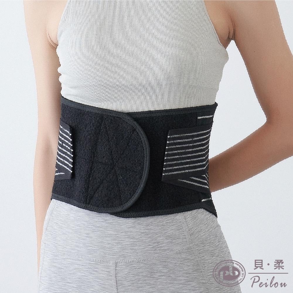 貝柔9吋加強奈米竹炭透氣可調式護腰帶