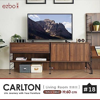 H&D ezbo 卡爾頓系列日式電視櫃60cm#18