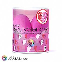 beautyblender 原創粉甜蜜雙心限定組