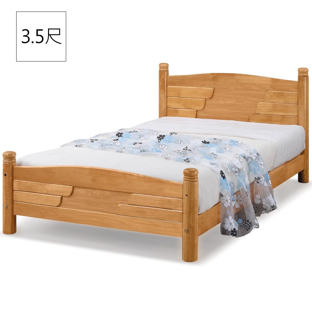 凱曼  戴克斯頓3.5尺單人床