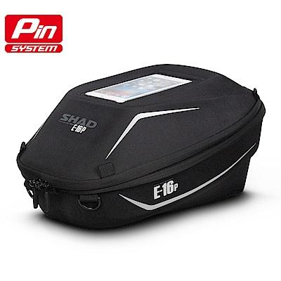 SHAD E16P 快拆式油箱包-防水.休旅.背包.腿包.腰包.馬鞍包 包款系列