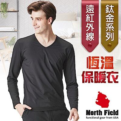 North Field 男 鈦金 遠紅外線+膠原蛋白V領控溫內刷毛保暖衛生衣_岩黑