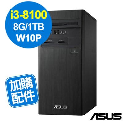 ASUS M640MB i3-8100/8GB/1TB/W10P