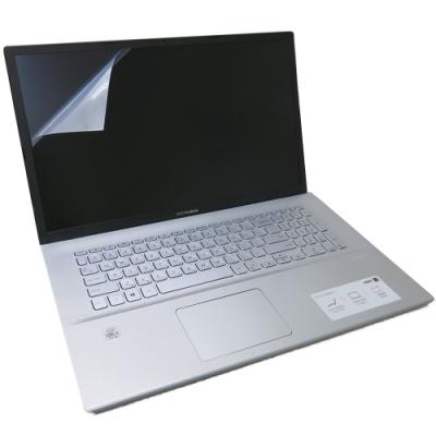 EZstick ASUS VivoBook 17 X712 X712FB 專用 防藍光螢幕貼