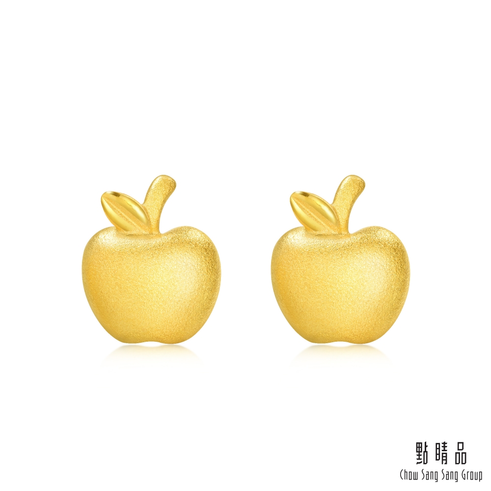 點睛品 小蘋果愛情密語系列日常穿搭黃金耳釘_計價黃金
