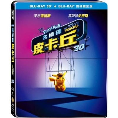 名偵探皮卡丘 3D+2D 雙碟鐵盒版 Detective Pikachu   藍光 BD