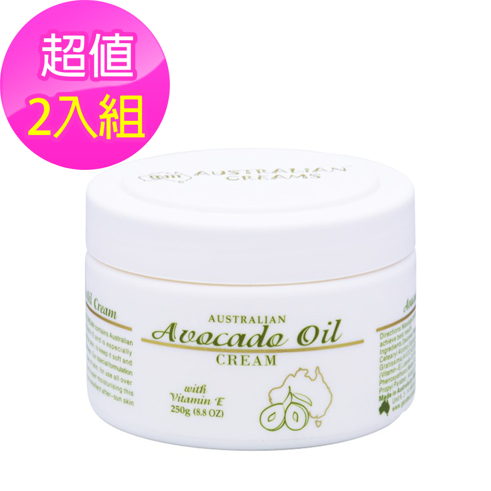 G&M Avocado Oil Cream酪梨精油乳霜 250g (2入)