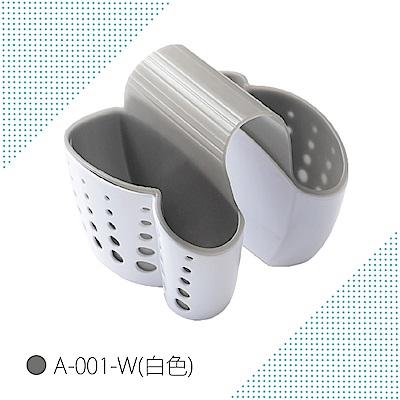 【FL生活+】廚房瀝水收納袋加厚雙槽款(A-001)