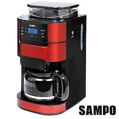 SAMPO聲寶自動研磨咖啡機(HM-L17101GL)