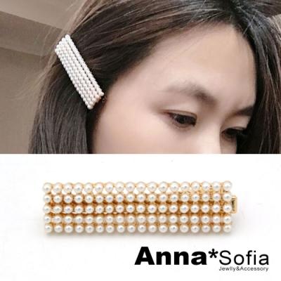 【滿520打7折】AnnaSofia 簡約方列珠彩 純手工小髮夾邊夾(金系)