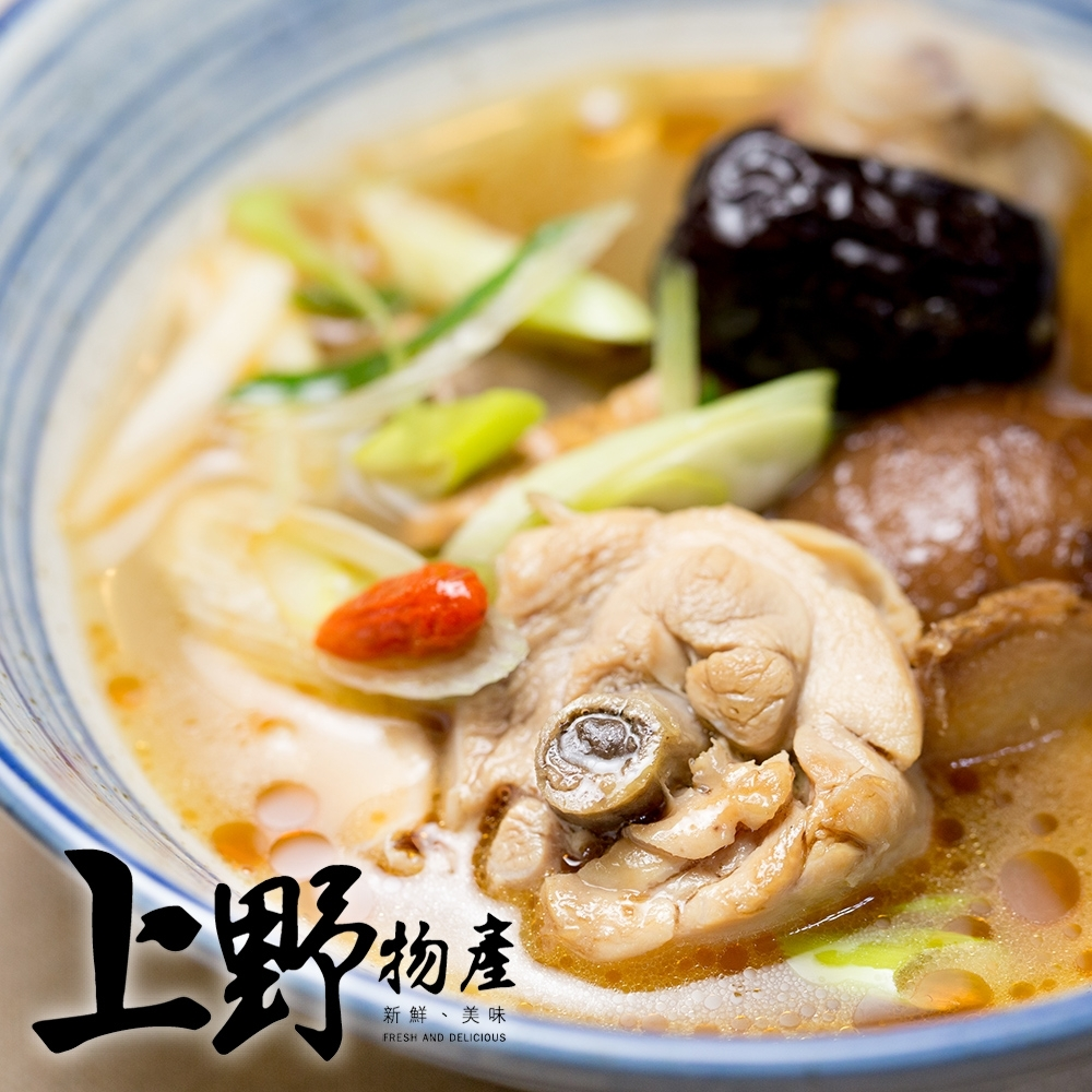 【上野物產】年菜-選用高檔食材 特別熬製麻油老薑土雞湯(500g/包) x5