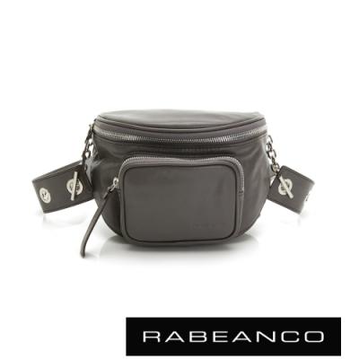 RABEANCO INA牛皮T型鏈條寬背帶斜背/腰包(小) 灰