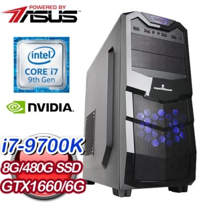 華碩 電競系列【斷魂刀法】i7-9700K八核 GTX1660 超頻電腦