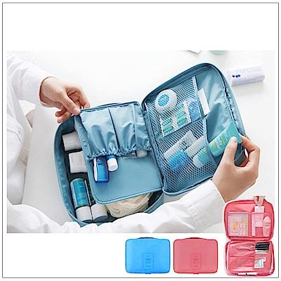 E-dot 韓版旅行用大容量第二代洗漱收納包(二色選)