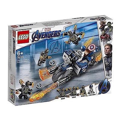 樂高LEGO 超級英雄系列 - LT76123Captain America: Outr