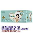 (2箱組合買就送)幫寶適 一級幫 紙尿褲/尿布 (L)120片_日本原裝/箱