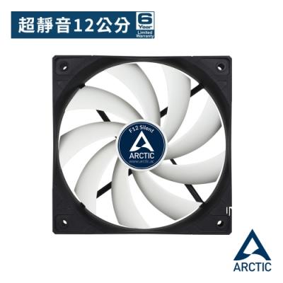【ARCTIC】F12 Silent超靜音版風扇(12公分)