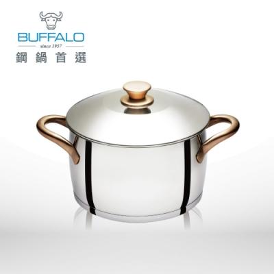 Buffalo牛頭牌 雅登金圓滿湯鍋24cm/6.31L-304不銹鋼玫瑰金(雙耳含鍋蓋)