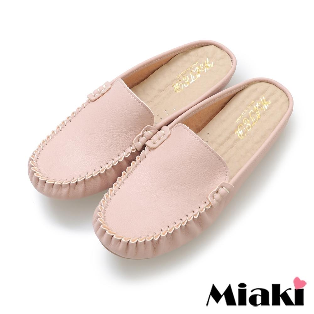 Miaki-穆勒鞋柔軟透氣平底豆豆鞋-粉