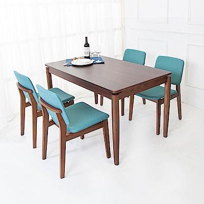 Bernice-格泰4.5尺實木餐桌椅組(一桌四椅)-135x80x76cm