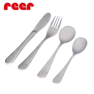 【任選】德國《REER》兒童不鏽鋼餐具組(4入)