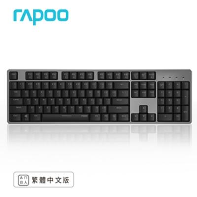 Rapoo 雷柏 MT700 藍牙/ 有線雙模機械式鍵盤(短紅軸)