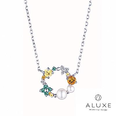 ALUXE亞立詩 Shine系列 10K綠色戀愛鑽石項鍊