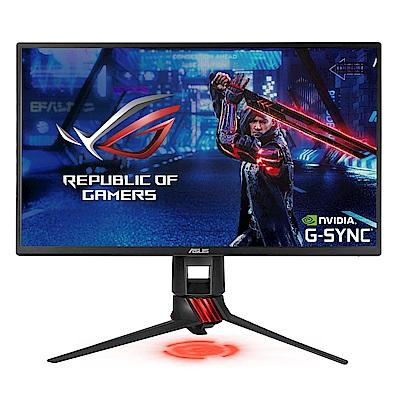 ASUS XG258Q 25型ROG Strix電競電腦螢幕
