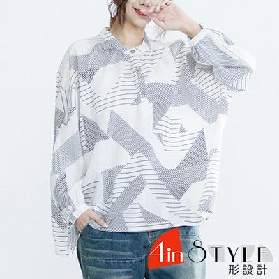 不規則幾何印花燈籠袖襯衫 (共二色)-4inSTYLE形設計