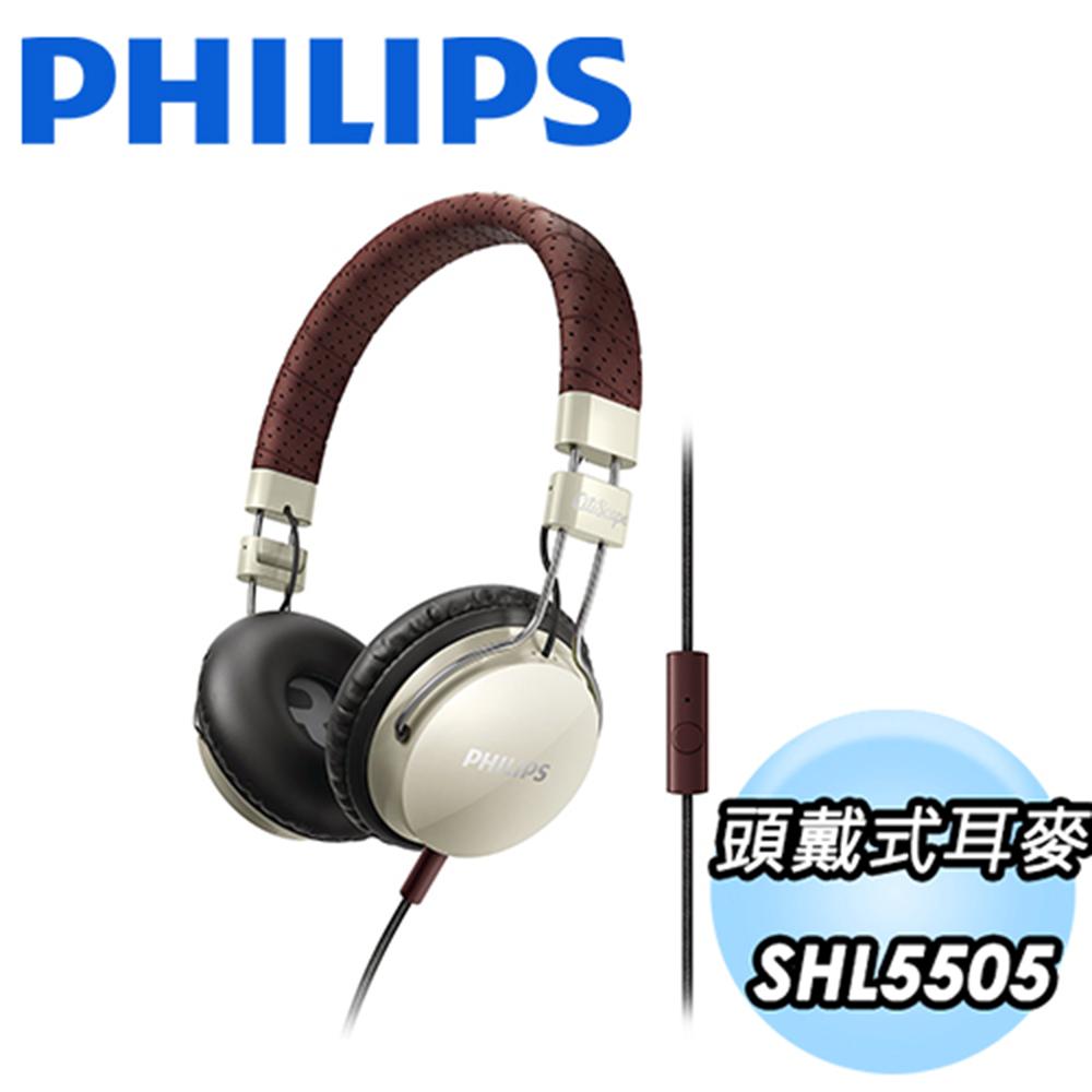 【福利品】PHILIPS Foldie SHL5505頭戴式耳麥(米白棕)