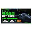 雷蛇 刺鱗樹蝰  無線電競滑鼠(RZ01-02170100-R3A1)
