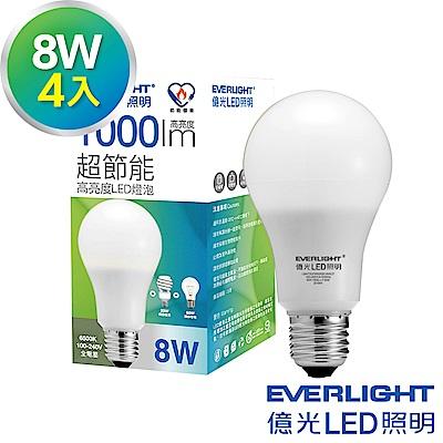 億光LED 8W節能燈泡白光全電壓4入