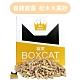 國際貓家 BOXCAT黃標 松木木屑砂(13L) product thumbnail 2