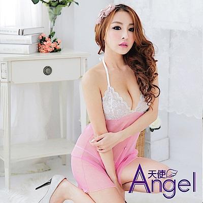 Angel天使 情趣露乳睡衣網紗 BP017 淡粉