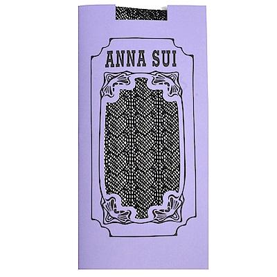 ANNA SUI 可愛愛心疊紋彩蔥靜電防止加工半統網襪(黑)