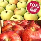 [甜露露]青森TOKI蘋果6入+甜夢蘋果6入宅配盒