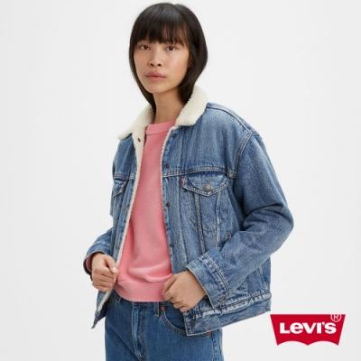 Levis 女款 牛仔外套 Boyfriend寬鬆版型 Sherpa棉花絨 精工藍染水洗