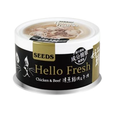 【seeds聖萊西】Hello Fresh好鮮原汁貓湯罐系列-清蒸雞肉&牛肉(80g/罐x24罐)