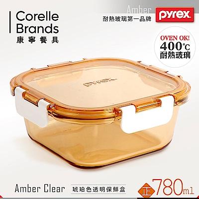 (送雙入筷)美國康寧 Pyrex 正方型780ml 透明玻璃保鮮盒