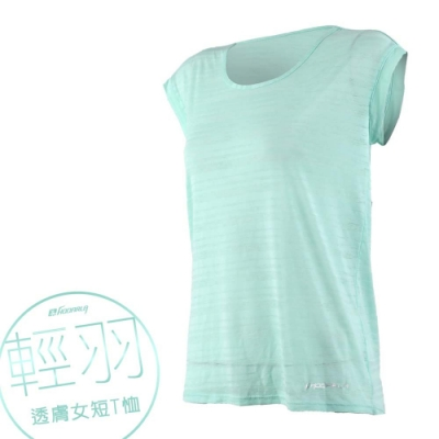 HODARLA 女 輕羽透膚短袖T恤 粉綠