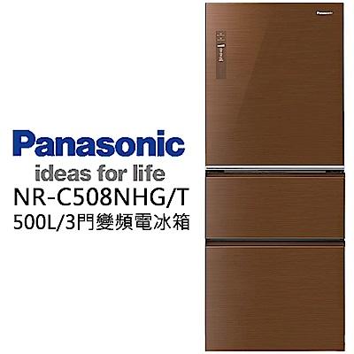 福利品 Panasonic國際牌 500L 1級變頻3門電冰箱 NR-C508NHG 翡翠