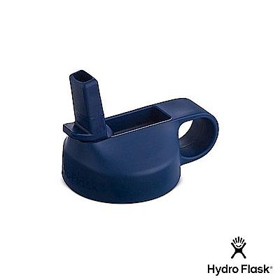 美國Hydro Flask 吸管型寬口瓶蓋 鈷藍色