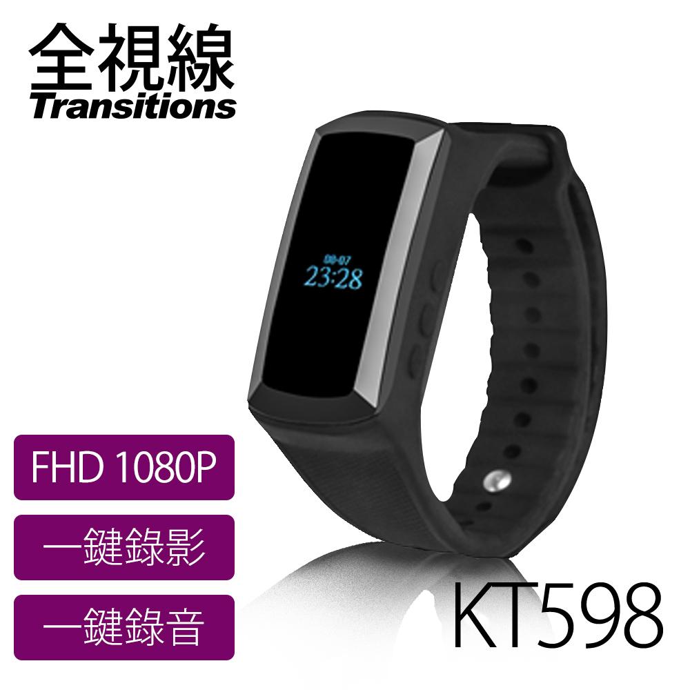 全視線 KT598 內建手錶功能隱藏式鏡頭FULL HD 1080P 攝影手環-快