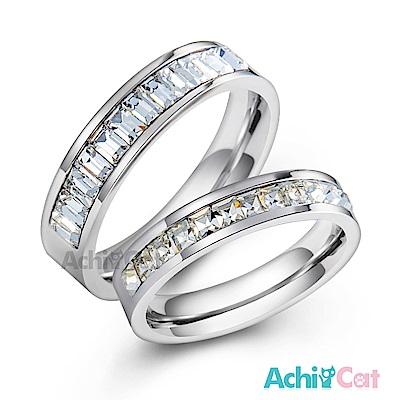 AchiCat 情侶對戒 白鋼戒指 耀眼幸福 單個價格